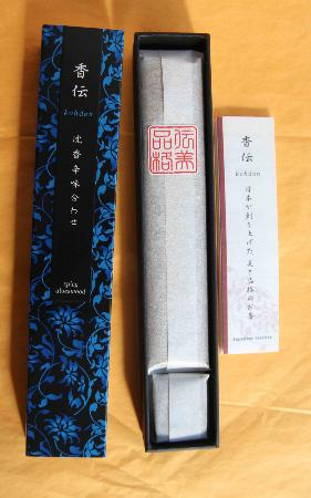 Kohden Spicy Aloeswood | Japanese Incense by Nippon Kodo