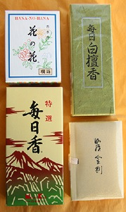 Mainichikoh and Tranquility Japanese Incense by Nippon Kodo