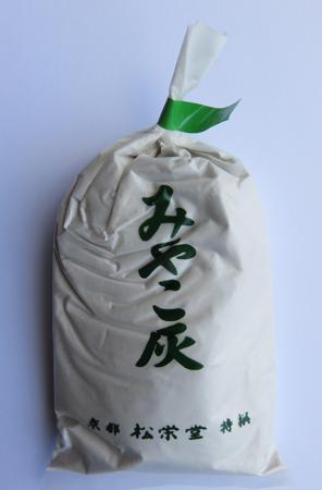 Incense Ash   Miyako Hai White Ash by Shoyeido