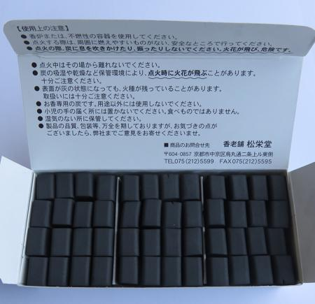 Incense Charcoal | Miyako Sumi by Shoyeido | box of 48 pieces