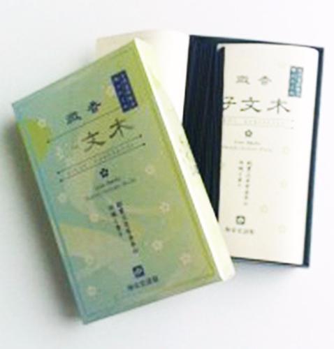 Baieido Bikou Kobunboku | Japanese Incense Sticks | 180 Sticks
