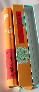 Celestial Nave Japanese Incense by Les Encens du Monde | Vectis Karma