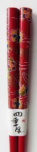 Chopsticks | 1 pair | Red lacquered Bamboo | Flowers design