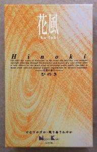 Japanese Incense   Nippon Kodo   Ka-fuh Hinoki   430 Sticks   Low Smoke
