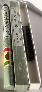 Japanese Incense | Meditation | Finest Quality | Mountain of Bliss | Les Encens du Monde
