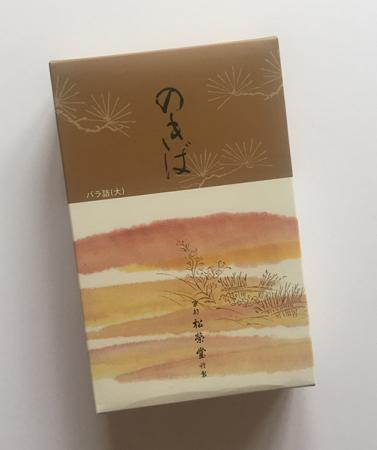 Moss Garden or Nokiba Japanese Incense | Box of 450 Sticks by Shoyeido