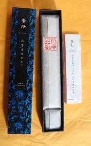 Japanese Incense | Kohden | Spicy Aloeswood | Nippon Kodo | 40 Sticks