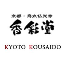 Kousaido