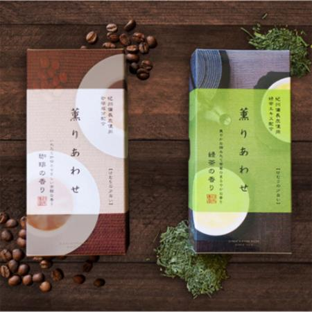 New Green Tea and Coffee fragrances from Nippon Kodo