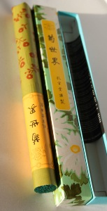 Meditation Japanese Incense Sticks | Finest Quality | Les Encens du Monde | Imperial Family