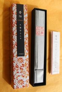 Japanese Incense | Kohden | Star Anise | Nippon Kodo | 40 Sticks