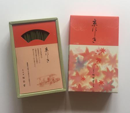 Autumn Leaves or Kyo-nishiki Japanese Incense | Box of 450 Sticks by Shoyeido