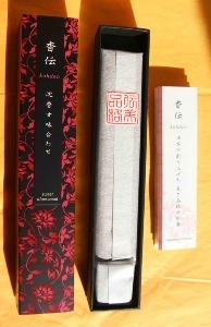 Japanese Incense | Kohden | Sweet Aloeswood | Nippon Kodo | 40 Sticks
