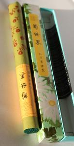 Imperial Family Japanese Incense by Les Encens du Monde | Vectis Karma
