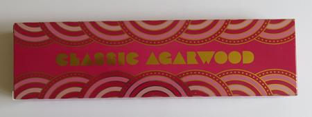 Classic Agarwood Indian Incense | Pure Incense | 50 gram 1970's edition
