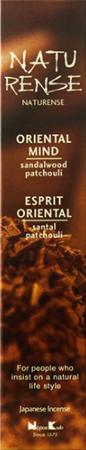 Naturense Japanese Incense | Oriental Mind | 40 Sticks & holder | by Nippon Kodo