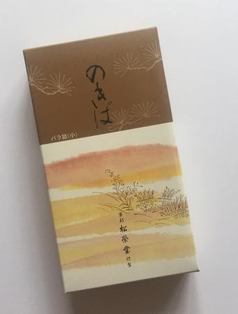 Moss Garden or Nokiba Japanese Incense | Box of 250 Sticks by Shoyeido