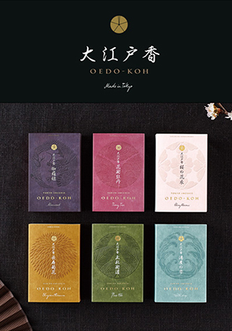 Oedo Koh High Quality Japanese Incense Sticks   Nippon Kodo   sold by Vectis Karma