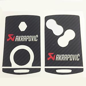 Akrapovic carbon