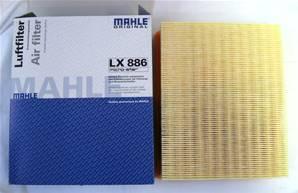 LR027408 Air Filter
