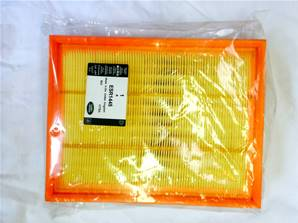 ESR 1445 Air Filter Element