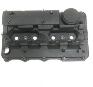 LR058093 Cylinder Head Cover