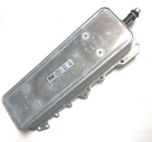 LR039821 Oil Cooler