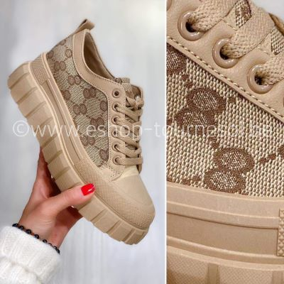 Sneakers GUENER
