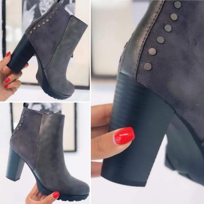 Boots HOZA