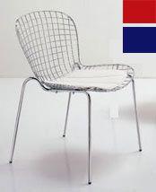 BIRGU - Chaise réunion