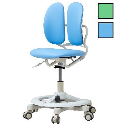 ERGO KIDS - Siège de bureau ergonomique pour enfants - Bleu