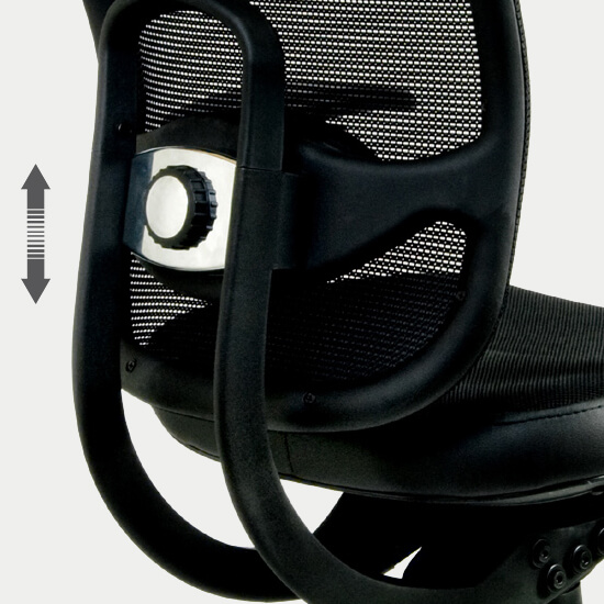 Zoom sur le support lombaire réglable du fauteuil de bureau ergonomique anti mal de dos Kadan