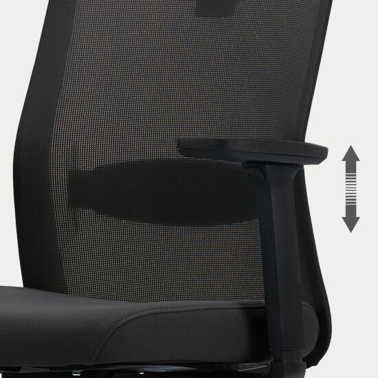 Zoom sur le support lombaire réglable du siège de bureau ergonomique tissu/filet Quantum