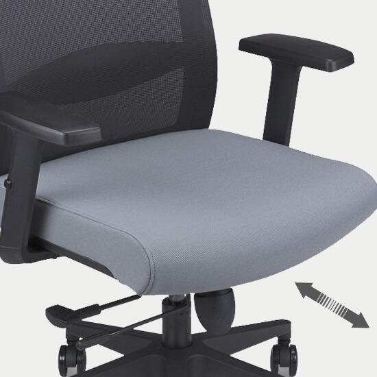 Zoom sur la translation d'assise du fauteuil de bureau ergonomique tissu et filet Massy