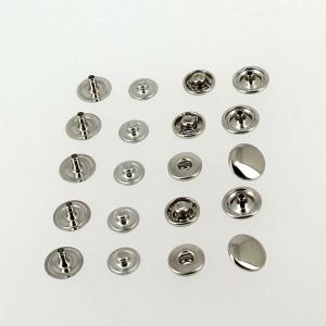 Lot de 5 MINI boutons pression en laiton NICKELE -  diamètre 10,5 mm
