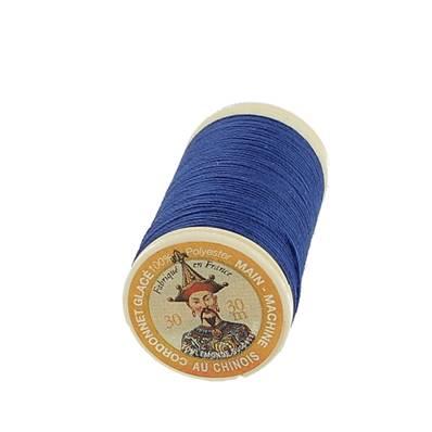 """Cordonnet 100% polyester """"Au Chinois"""" - Bobine de 30 mètres - MARINE 678"""
