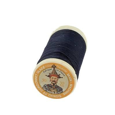 """Cordonnet 100% polyester """"Au Chinois"""" - Bobine de 30 mètres - CHARBON 650"""