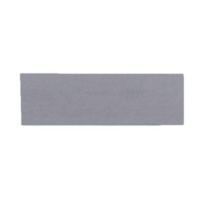 Plaque de renfort CARTON HD - Ep= 2 mm - 12x40 cm