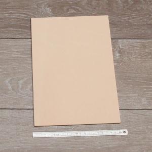 Cuir de vachette tannage végétal naturel - 20x30 cm - Ep 1,4 mm