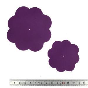 Motifs à coudre ou à fixer - 2 fleurs - violet prune