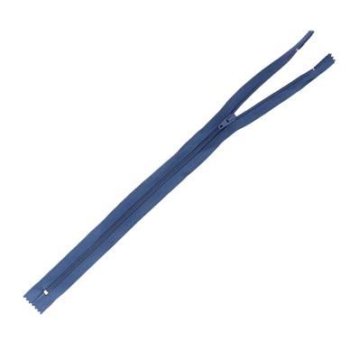 Fermeture à glissière NYLON #4 - BLEU MARINE - Longueur 35 cm