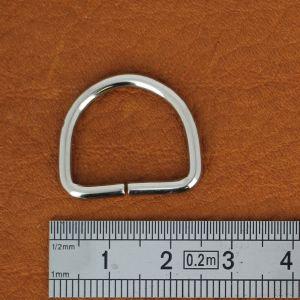 Anneau demi rond - acier NICKELÉ - 18x14x2,5 mm