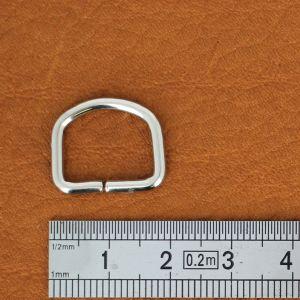 Anneau demi rond - acier NICKELÉ - 14x12x2,2 mm