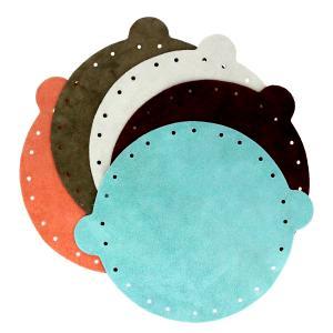 Lot de 5 découpes de croûte de cuir pour bourse - diamètre 20 cm