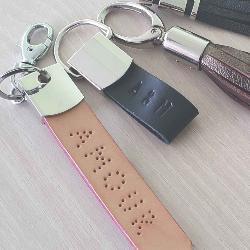 Tête de porte clés OPALE