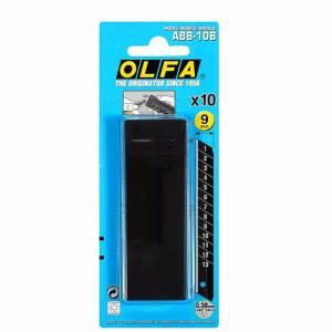 Lot de 10 lames de rechange pour cutter 9mm - Qualité EXCEL BLACK