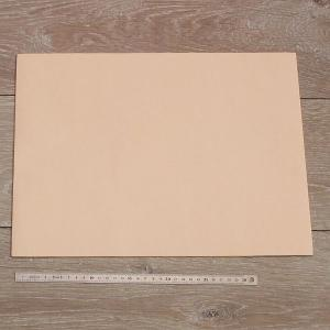 Cuir de vachette tannage végétal naturel - 30x40 cm - Ep 1,4 mm - 2' choix