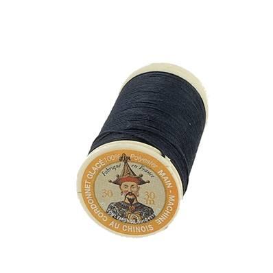 """Cordonnet 100% polyester """"Au Chinois"""" - Bobine de 30 mètres - ANTHRACITE 158"""
