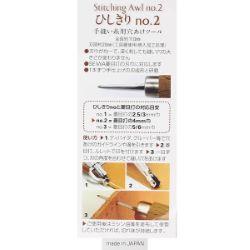 Alêne aux pinces pour cuir - SEIWA Japon