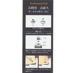 Outil de pose pour rivets - SEIWA Japon